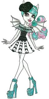 wardrobe operetta monster monster