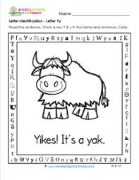 letter identification letter y worksheets a wellspring of