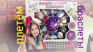 bracelet braid kit images Miss lera jpg