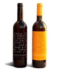 unique wine bottles 33 brilliantly designed wine bottles