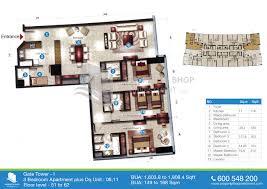 floor plan of gate tower 1 al reem island