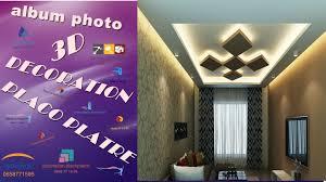 decoration faux plafond salon photo 3d decoration en placo platre ba13 moderne alger الجزائر