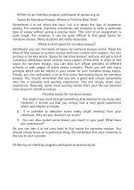 cover letter example of narrative essay story example essay