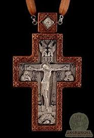 wooden crucifix russian orthodox priest pectoral cross award carved wooden