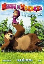 masha bear 2009 2014 episodes 1 45 dl unduh31