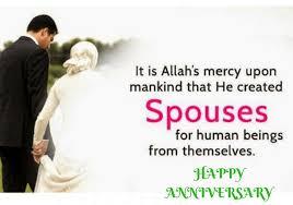 wedding wishes muslim islamic anniversary wishes for couples 20 islamic anniversary quotes