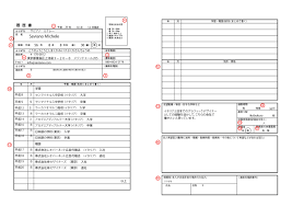 Email To Attach Resume How To Complete A Rirekisho U2013 The Japanese Resume Tokyo Graphic