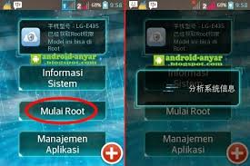 master key root apk rooting χωρίς pc rom firmware