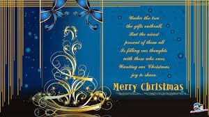 religious christmas greetings free religious christmas card clipart clipartxtras