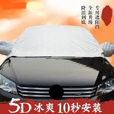 Do Curtains Insulate Windows China Sound Insulation Window China Sound Insulation Window