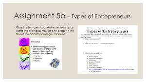 tutorial questions on entrepreneurship marketing entrepreneur management websites ppt download