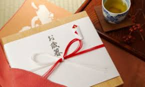 japanese present wrapping japanese gift wrapping greenville university papyrus