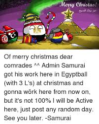 merry christmas l post 25 best memes about dank merry christmas samurai work and