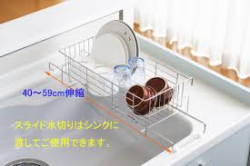 Dish Drainer Cookpal Rakuten Global Market Made In Japan Stainless Steel