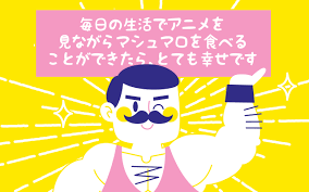 japanese sentences and the best ways to study with them