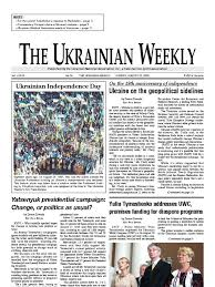 Chatham Medical Specialists Primary Care Siler City Nc The Ukrainian Weekly 2009 34 Ukraine International Politics