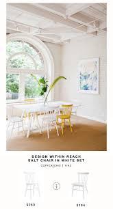 design within reach salt chair in white copycatchic