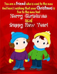 wishes for 2014 and happy new year 2015 india 365