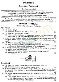 icse class x exam question papers 2012 physics science paper 1