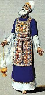 breastplate of high priest urim and thummim crystalinks