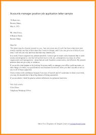 8 application letter for employment scholarship letter