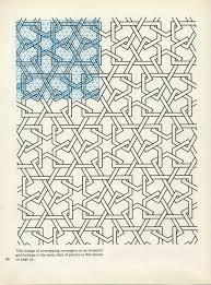 islamic pattern 3272404 jpg 263 450 knots pinterest
