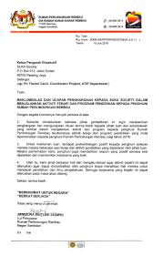 thanksgiving letter to parents rembau protection shelter appreciation letter suka society