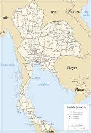 Map Of Thailand File Thailand Map Cia Thai Png Wikimedia Commons