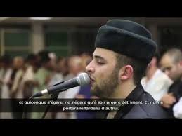 download mp3 qiroat sourate al isra 9 15 anas bourak download free mp3 song