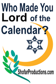 biblical calendar the biblical calendar shofar productions