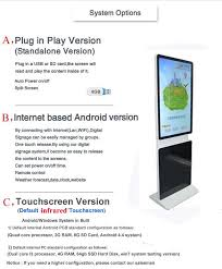 touch l on off plug in control shenzhen vcam inition technology development co ltd digital signage