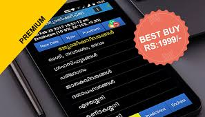 android software versions malayalam astrology software android version free for 1 month