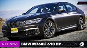 2017 bmw 7 series m760li excellence 610 hp exterior interior