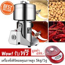 machine a cuisiner shop108 stainless machine เคร องบดไฟฟ าสแตนเลสพล งงานส ง