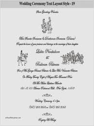marriage ceremony quotes wedding invitation quotes for friends in weddinginvite us