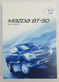 new genuine mazda bt 50 up owners manual bt50 2011 2015 8es7 eo