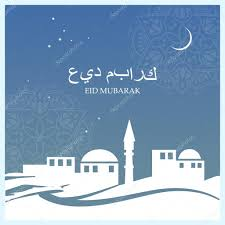 Eid Card Design Greeting Card Design With Moon Stars And Arab Homes For For