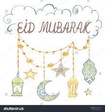 eid mubarak theme beautiful greeting card stock vector 440759161
