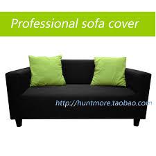 ikea sofa sets ikea living room sofa set inside ikea sofa sets ikea sofa sets