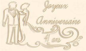 41 ans de mariage carte anniversaire mariage 41 ans virtuelle gratuite à imprimer