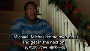 The Blind Side Download The Blind Side Movie Download Mp4 Download Maxxspy App