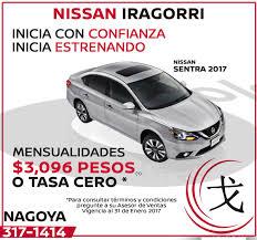 nissan mexico modelos nissan oaxaca oaxacanissan twitter