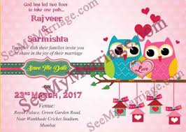 invitation card cartoon design wedding cards design a wedding e card couple personal cards