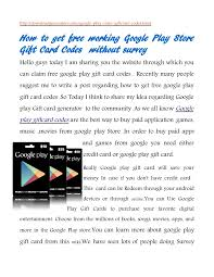 digital play gift card how to get play gift card codes android play store