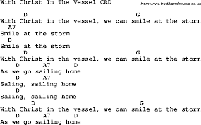 christian childrens song with in the vessel lyrics and chords