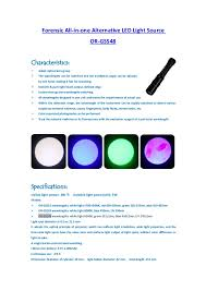 forensic alternative light source all in one