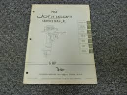 1968 johnson 6 hp models outboard motor shop service repair