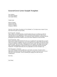 job letter of interest template