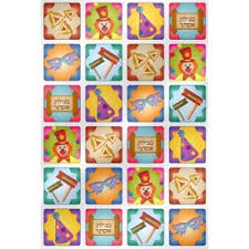 purim stickers purim stickers purim shabbos holidays judaica the craft
