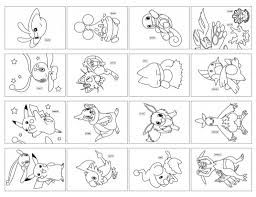 pokemon card coloring pages for omeletta me